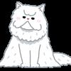 【愕然】飼い猫に噛まれてめっちゃ腫れてるんだが…ご覧ください…(※衝撃画像)