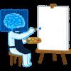 【衝撃】AIが自動生成するイラストがこちら…絵師様()はお祓い箱にwwwww(画像あり)