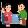 【愕然】妊婦さん「席譲ってくれませんか?」ワイ「(疲れてるし・・・)いやや」→結果wwwwwwww