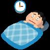 【絶望】不眠症ワイ「昨夜はよく寝たなァ~!・・・ん?外が・・・?」→ 衝撃の事実・・・