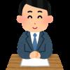 【悲報】NHKさん、朝からアナウンサーのとんでもない姿を全国放送してしまうwwwww(画像あり)