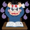 【悲報】秋田の中学生が2chに降臨した結果wwwwwwwww