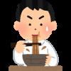 【実況】丸亀製麺で100辛にチャレンジするわ→ 驚きの結果wwwww(画像あり)