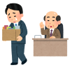 ワイ中小企業の上司、新入社員をクビにする方法wwwwwww