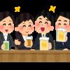 【悲報】ワイ、職場の飲み会で同僚からひどい言葉をぶつけられた結果・・・