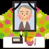 【憤慨】ワイ「お葬式来てください、代金は100円でええか?」坊主「は?」→