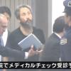 【人質生活】安田純平、ガチで衝撃告白wwwwwwww