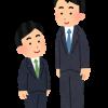 【身長】岡田准一と小栗旬が並んだ結果wwwww(画像あり)
