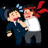 【悲報】都営新宿線の駅員が2chに降臨、衝撃発言wwwwwww