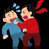 【悲報】高校生ワイ、リア充の友達殴って停学になった結果wwwww