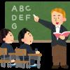 【悲報】英語教師「ェアポゥ」中学生「アップル(鋼の意志)」→ 結果wwwwwwww