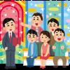 【悲報】ワイ、宮川大輔が出演しているだけでその番組がヤラセに思えてしまう・・・