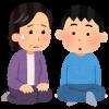 【愕然】母親「努力が実を結ばないという事を教えてくれてありがとう」→ 衝撃の内容・・・