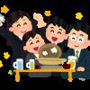 【悲報】飲食業界の新しいキャッチコピーが鬼畜すぎるwwwwwww