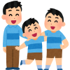 【搾取】ワイ、両親から兄弟の学費を請求された結果wwwwwww