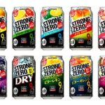 ストロングゼロ、とんでもない期間限定商品を発売wwwwwww