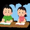 【怒報】わい塾バイト、女子生徒に注意→ 返ってきた言葉に唖然・・・