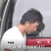 【衝撃】幼稚園児に性的暴行した池谷伸也の現在…(画像あり)