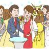 【愕然】婚活パーティー、ヤバい奴らの巣窟だったwwwwwwwwwwww