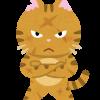 【悲報】ババア「家にいるなら猫の水くらい取り替えてよ!!」→ 結果wwwww