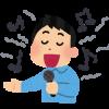 三大・暗黙の了解で歌唱力をイジってはいけない芸能人がこちらwwwwwwwwwwwwww
