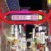 【闇】新宿区歌舞伎町で女の自殺が相次ぐ理由…まじかよこれ…