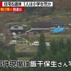 【宮崎】高千穂町の殺人事件、犯人と真相がヤバすぎる可能性…(画像あり)