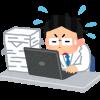 【悲報】総務「昼休みでも休憩取らずに仕事してる人が多いな…せや!」→ とんでもないことになる・・・