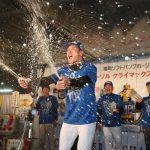 ソフトバンク優勝のビールかけに批判殺到の理由www(日本シリーズ2018)