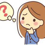 【悲報】俺「了解です」上司「今のでわかったの?w」俺「大丈夫ですw」→ 30分後wwwwwwwwwww