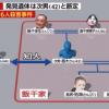 【宮崎殺人事件】高千穂町6人遺体の犯人…犯行動機がとんでもない…(画像あり)