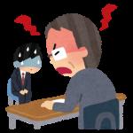 【悲報】就活生ワイ、社長に圧迫面接された結果wwwww