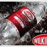 【朗報】炭酸水のペットボトルを毎日1本飲んだ結果wwwwwwwwww