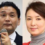 【衝撃】元貴乃花親方と嫁・河野景子の本当の離婚原因wwwwww