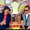 """タモリ倶楽部「空耳アワー」のADに""""衝撃の出来事""""が起きる・・・"""