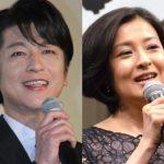 【衝撃】及川光博と檀れいの離婚原因がやばい・・・