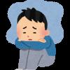 【絶望】上司が怖い→萎縮→ミスする→怒られる→自信喪失→ 結果・・・・・・
