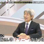 【愕然】NHKの麿・登坂淳一アナの現在がヤバすぎ…衝撃のカミングアウト…