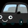 【悲報】彼氏の車がとんでもない…ご覧ください・・・別れを決意・・・