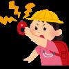 【緊急】ワイ、遂に防犯ブザーを鳴らされる・・・その経緯が・・・