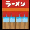 【愕然】幸楽苑の10円ラーメン食べに行った結果→ 最悪の出来事・・・
