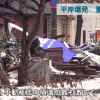 札幌爆発事故、原因のアパマンショップに衝撃の新事実判明・・・