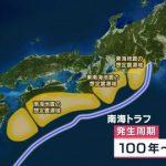 【警告】南海トラフ巨大地震が起こる時期…とんでもない前兆が…