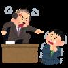 【狂気】上司の説教が長すぎて業務時間ほぼゼロになった我が社の現在wwwww