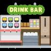 【狂気】店員「お客様!ドリンクバーの回し飲みはお止め下さい!」→ワイの返しがこちらwwwww