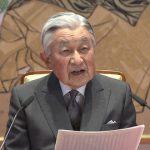 【衝撃】天皇陛下の平成最後の誕生日の様子がこちら・・・・