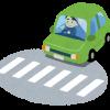 【警告】歩行者のくせに車に道譲ろうとする奴、ちょっと来いwwwww