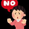 【衝撃】引っ越しを機に自治会拒否した→ 予想外の結果に・・・