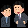 【悲報】ワイ、職場で理不尽に怒られる→その状況・・・