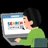 【驚愕】Google検索、とんでもない機能が追加される・・・